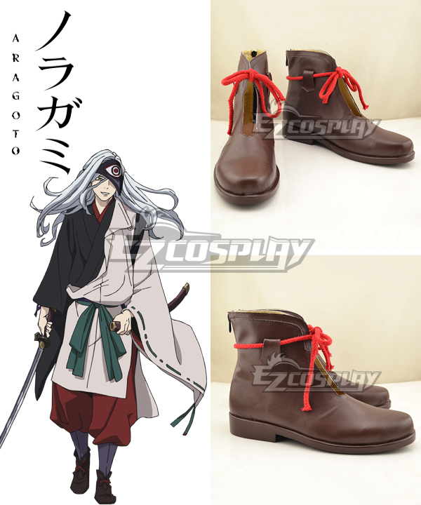 Noragami Rabo Brown Cosplay Shoes
