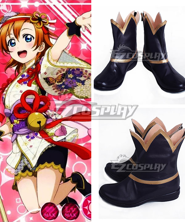 LoveLive! School Idol Festival Honoka Kousaka Dark Purple Cosplay Shoes COSS0666