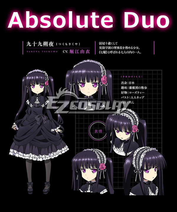 Absolute Duo Sakuya Tsukumo Cosplay Costume
