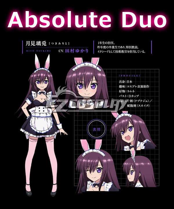 Absolute Duo Tito Tsukimi Cosplay Costume