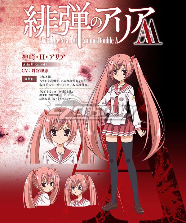 Aria the Scarlet Ammo AA Hidan no Aria Aria H Kanzaki Cosplay Costume EASA002