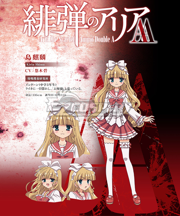 Aria the Scarlet Ammo AA Hidan no Aria Kirin Shima Cosplay Costume