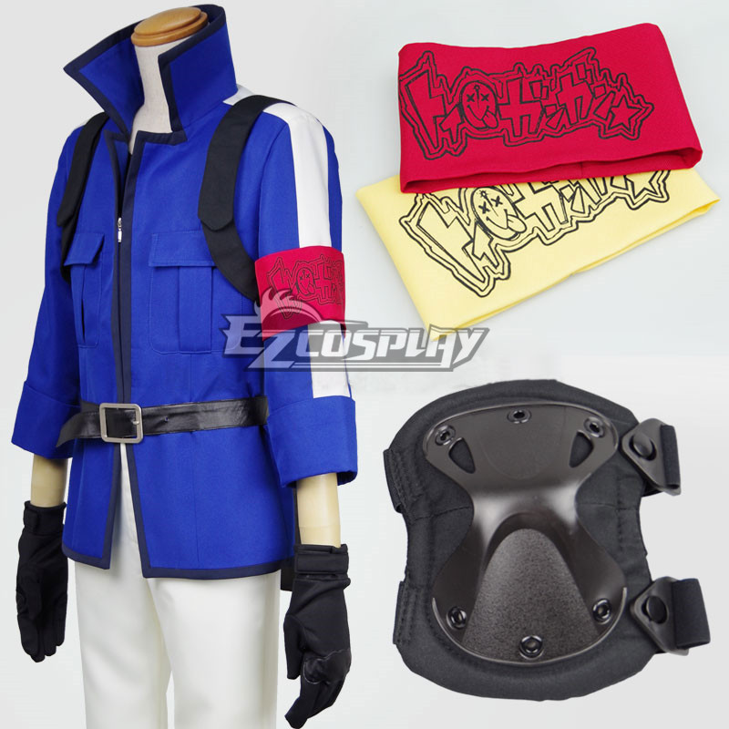 Aoharu x Machinegun Aoharu x Kikanjuu Masamune Matsuoka Toy �Gun Gun Team Fighting Version Cosplay Costume