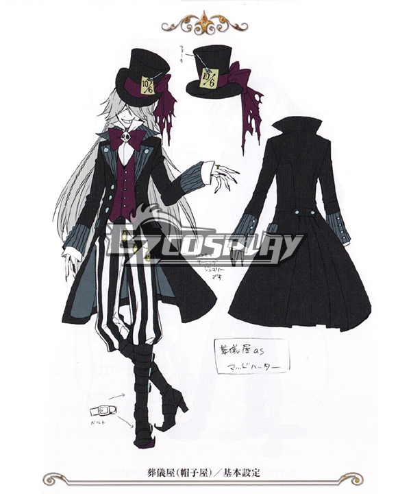 Black Butler Undertaker New Cosplay Costume