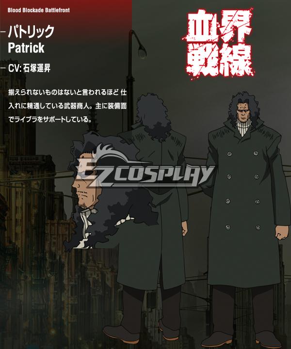 Blood Blockade Battlefront Patrick Cosplay Costume