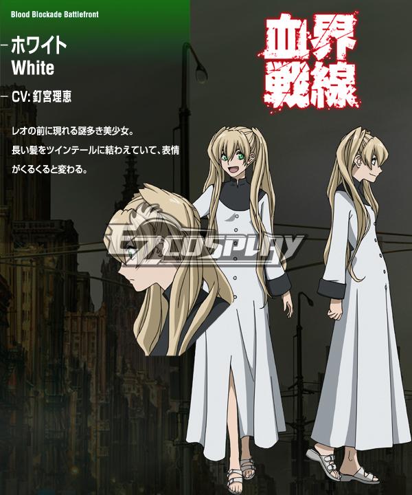 Blood Blockade Battlefront White Cosplay Costume