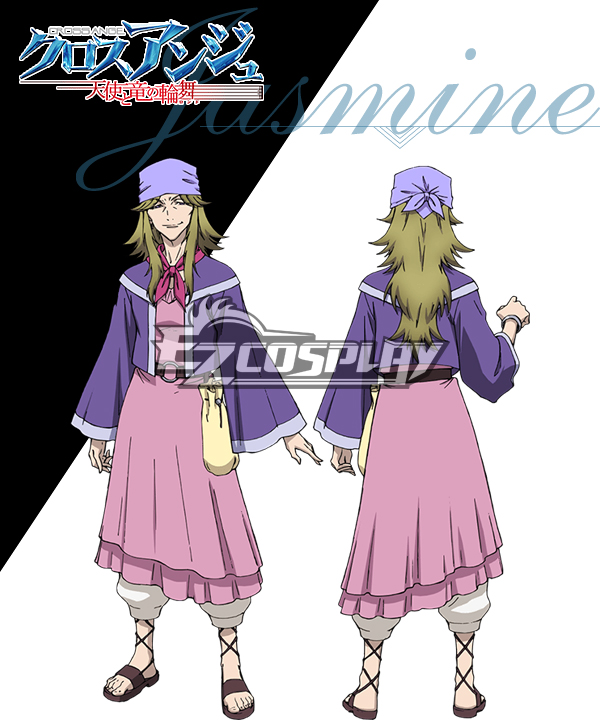 Cross Ange Tenshi to Ryu no Rinbu Jasmine Cosplay Costume