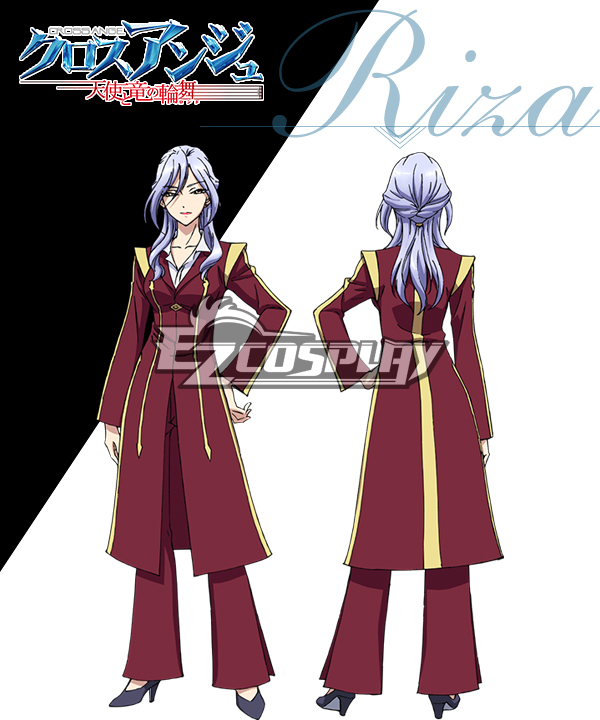 Cross Ange Tenshi to Ryu no Rinbu Riza Cosplay Costume