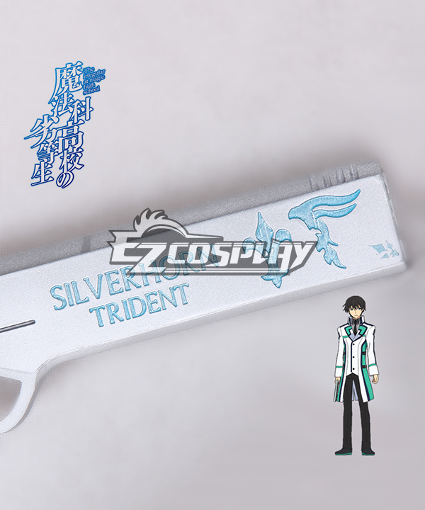 The Irregular at Magic High School Mahoka Koko no Rettosei Shiba Tatsuya Cosplay Weapon