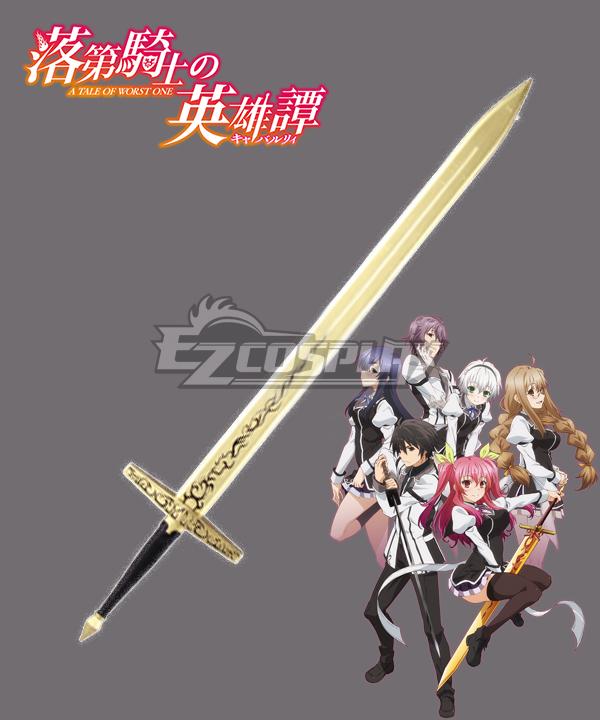 Chivalry of a Failed Knight Rakudai Kishi no Kyabaruryi A Tale of Worst One Stella Vermillion Swords Cosplay Weapon Prop