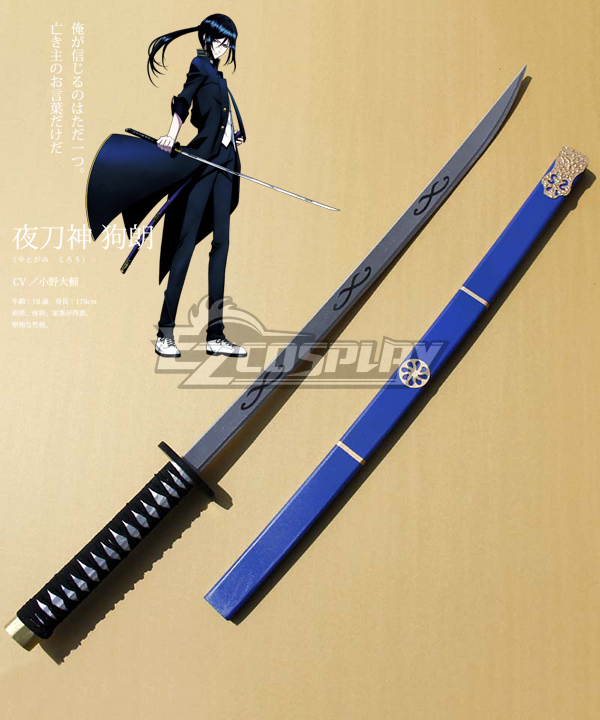K Missing Kings Yatogami Kuroh Sword Cosplay Weapon Prop
