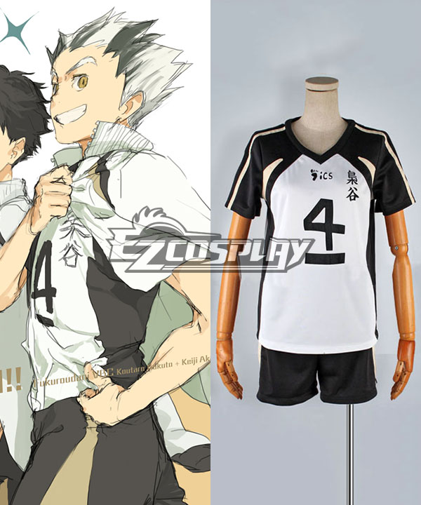 Haikyu!! No.4 Black and White Cosplay Costume None