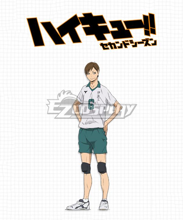 Haikyu!! Haikyuu!! Second Season Date Tech High Datekougyou Koukou Futakuchi Kenji Cosplay Costume