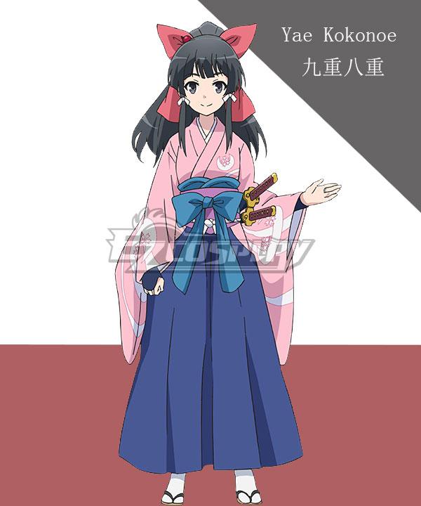 In Another World With My Smartphone Isekai wa Smartphone to Tomo ni. Yae Kokonoe Cosplay Costume EIAW004