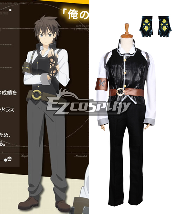 Machine-Doll wa Kizutsukanai  Raishin Akabane Cosplay Costume