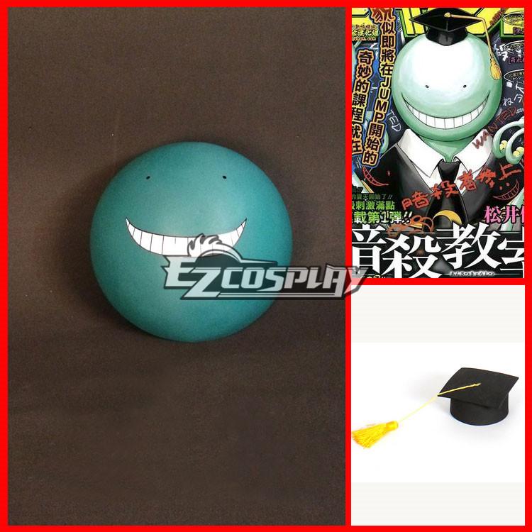 Assassination Classroom Korosensei Cosplay Green Mask Helmet + Hat