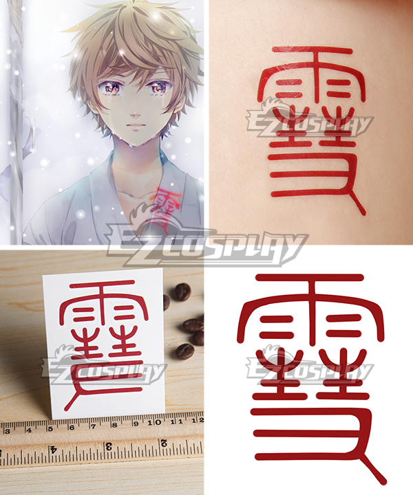 Noragami Aragoto Yukine Tattoo stickers Cosplay Accessory Prop