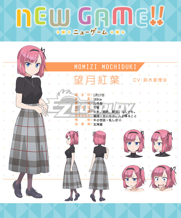 Anime Costumes ENGE010 New Game!! Momiji Mochizuki Cosplay Costume