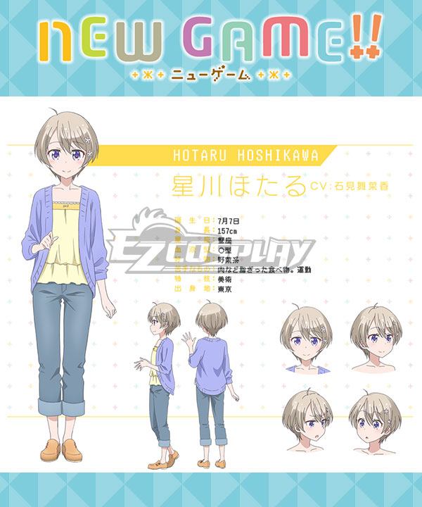Anime Costumes ENGE012 New Game!! Hotaru Hoshikawa Cosplay Costume