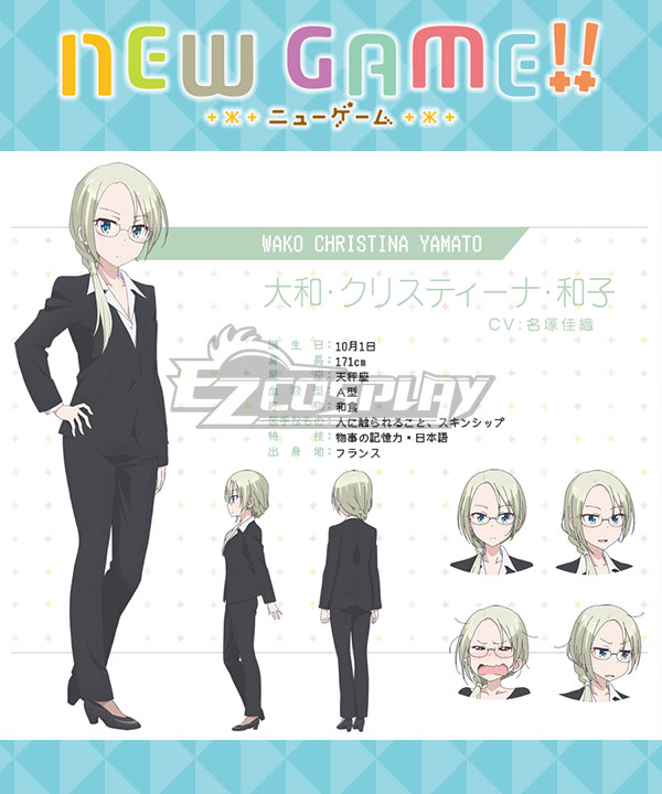 Anime Costumes ENGE013 New Game!! Wako Christina Yamato Cosplay Costume