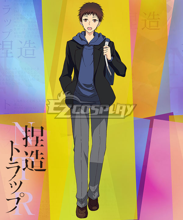 Anime Costumes ENTR004 NTR: Netsuzou Trap Takeda Cosplay Costume