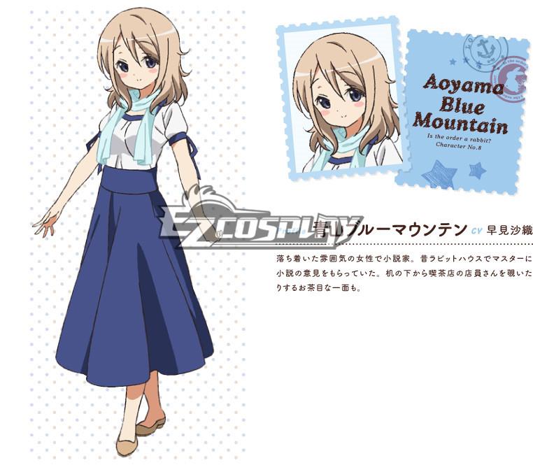 Gochuumon wa Usagi Desu ka? Is the Order a Rabbit? Blue Mountain Aoyama Midori Aoyama Cosplay Costume