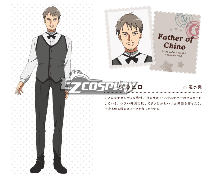 Gochuumon wa Usagi Desu ka? Is the Order a Rabbit? Takahiro Kafuu Cosplay Costume None