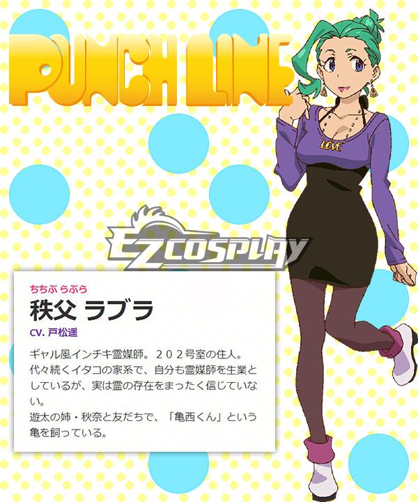 Punch Line Lovra Chichibu Cosplay Costume