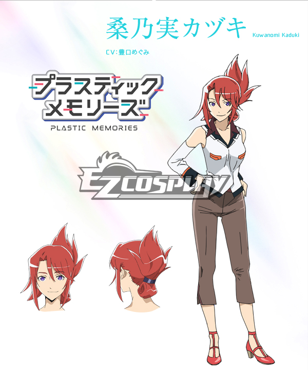 Image of Plastic Memories Kazuki Kuwanomi Cosplay Costume