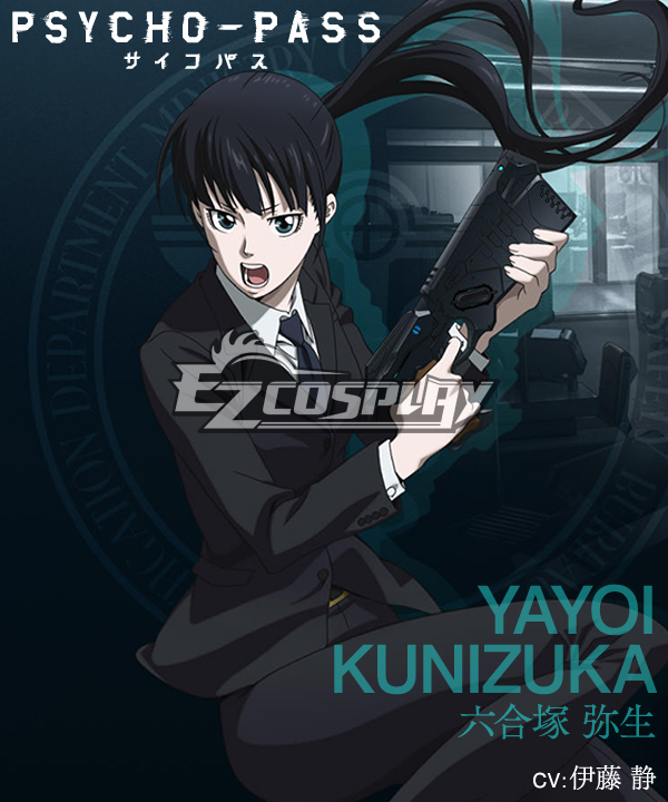 Psycho Pass Kunizuka Yayoi Cosplay Costume