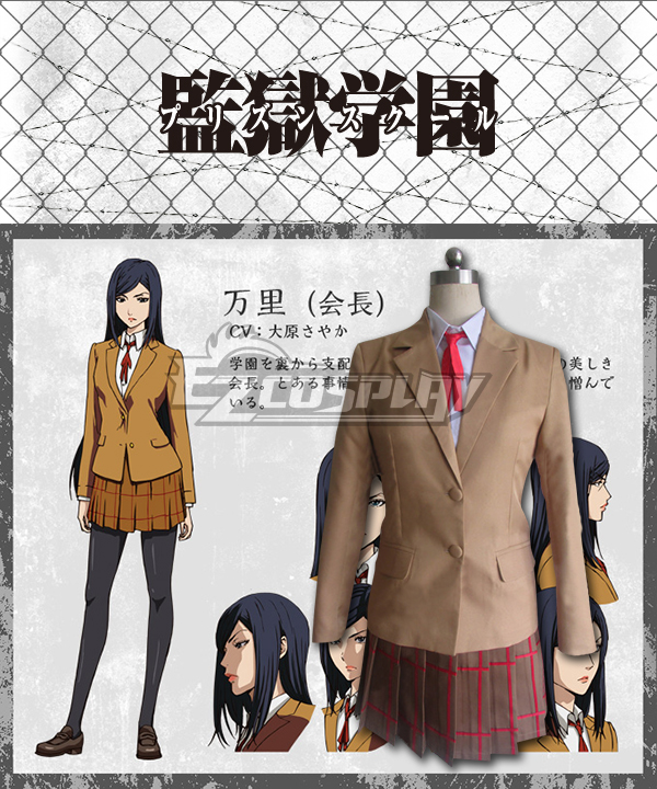 Prison School Purizun Sukuru Mari Kurihara Cosplay Costume