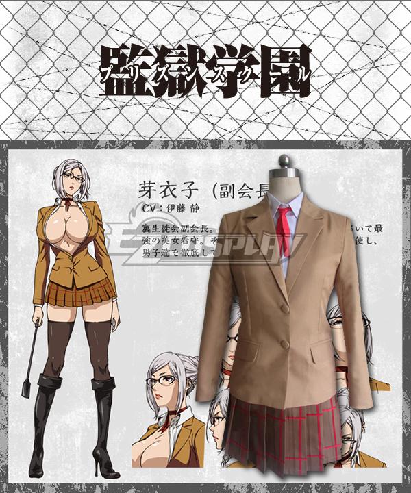 Prison School Purizun Sukuru Meiko Shiraki Cosplay Costume