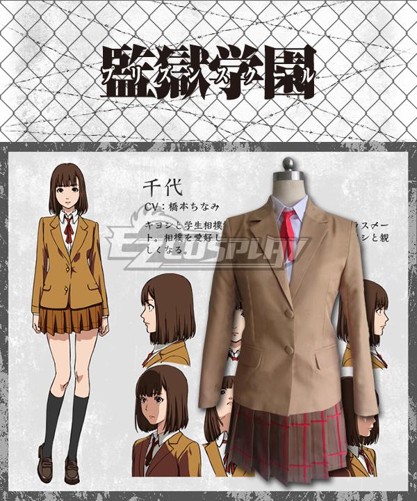 Prison School Purizun Sukuru Chiyo Kurihara Cosplay Costume