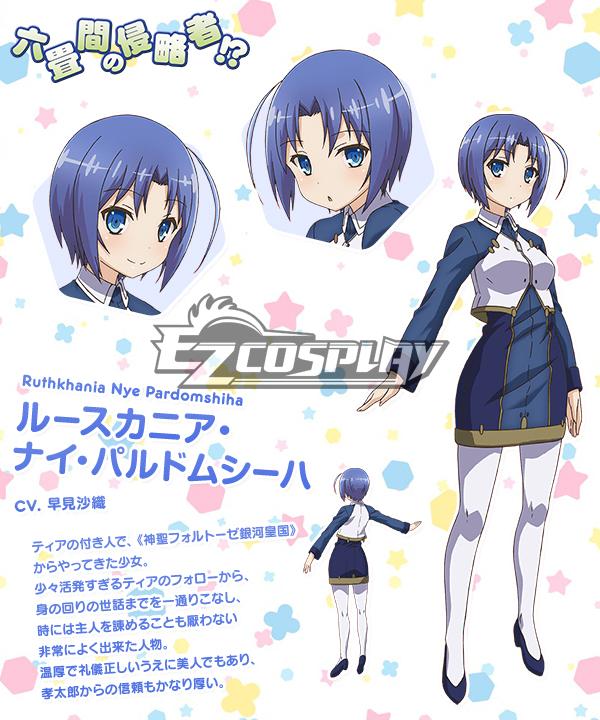 Rokujyoma no Shinryakusha!? Rusukania Nai Parudomushiha Cosplay Costume