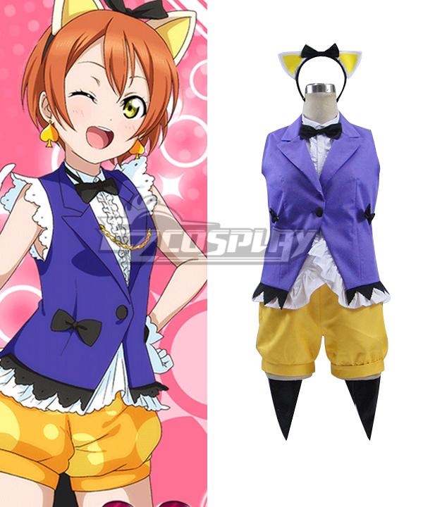 LoveLive! R Someday Rin Hoshizora Cosplay Costume