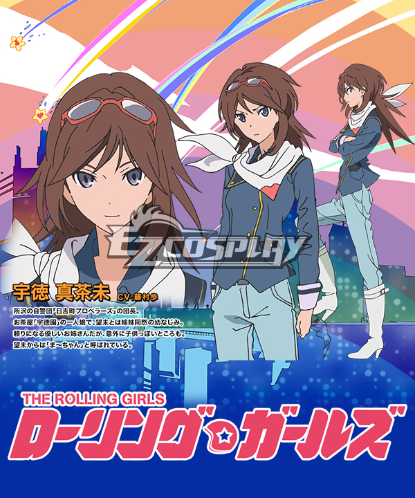 The Rolling Girls Utoku Masami Cosplay Costume