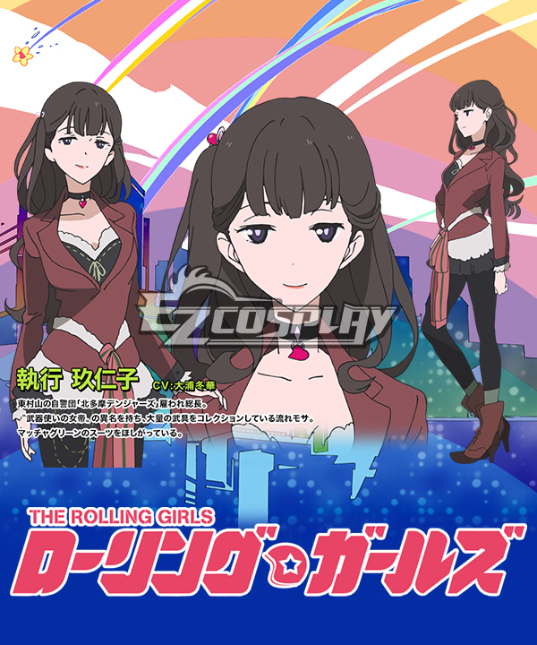 The Rolling Girls Kuniko Shigyou Cosplay Costume