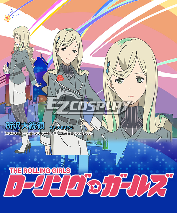The Rolling Girls Daitouryou Tokorozawa Cosplay Costume