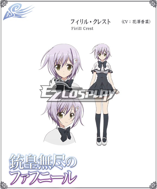 Image of Unlimited Fafnir Firill Crest Cosplay Costume
