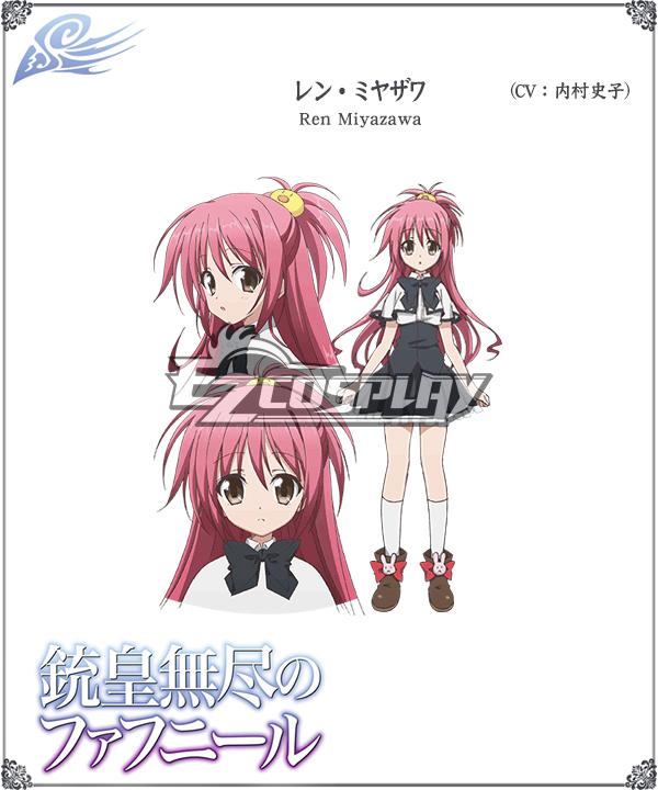 Image of Unlimited Fafnir Ren Miyazawa Cosplay Costume
