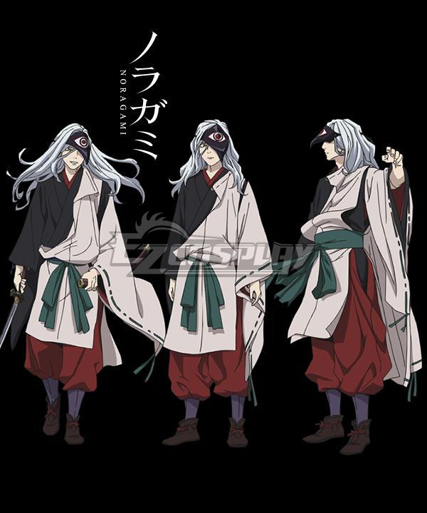 Noragami Rabo Silver Cosplay Wig