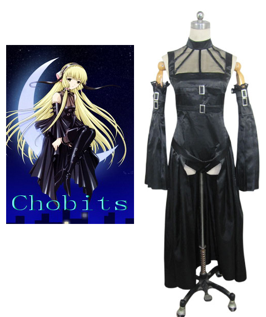 Freya Black Cosplay Costume from Chobits.com