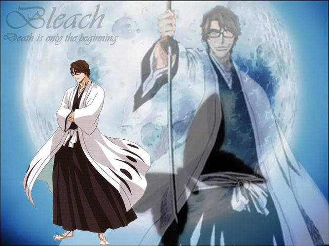 Bleach Aizen Cosplay Sword