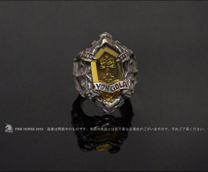 Image of Katekyo Hitman Reborn Sasagawa Ryohei Cosplay Vongola Sun Ring  Premium Editon