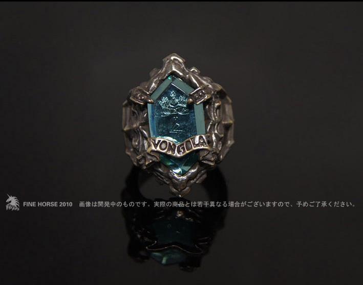 Image of Katekyo Hitman Reborn Lambo Cosplay Vongola Thunder Ring  Premium Edition