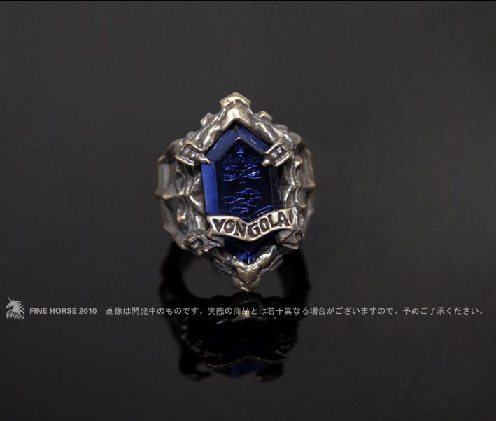 Image of Katekyo Hitman Reborn Rokudo Mukuro Cosplay Vongola Fog Ring  Premium Edition