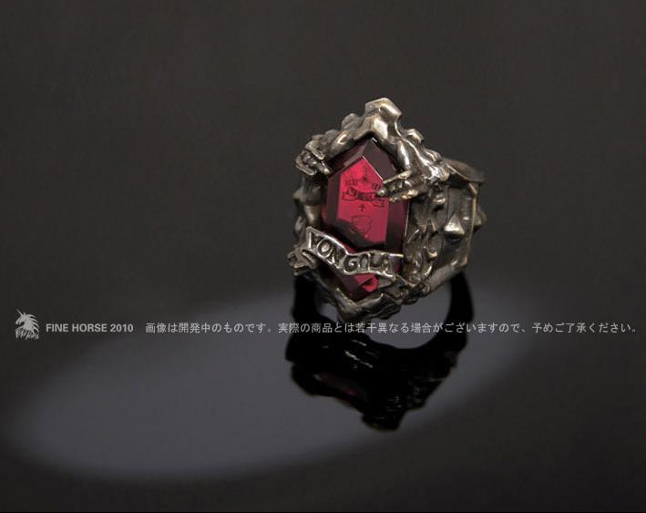 Image of Katekyo Hitman Reborn Gokudera Hayato Cosplay Vongola Arashi Ring  Premium Editon