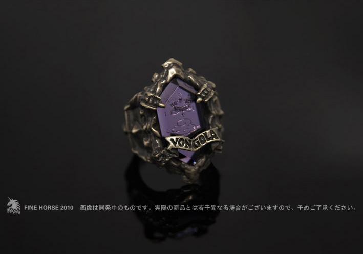 Image of Katekyo Hitman Reborn Hibari Kyoya Cosplay Vongola Cloud Ring  Premium Editon