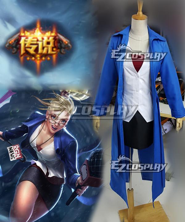 League of Legends LOL Janna Cosplay Costume