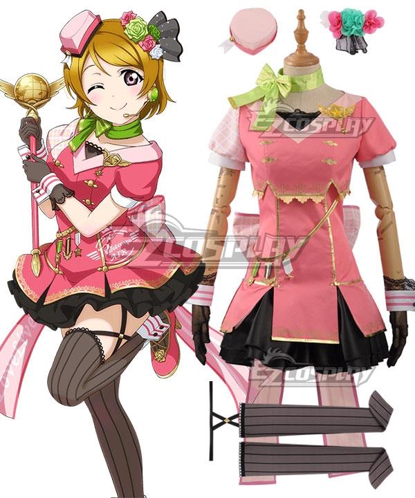 Love Live! Lovelive! Transformed Sky Hanayo Koizumi Cosplay Costume
